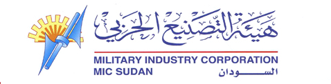 Mulitary Industry Corporation